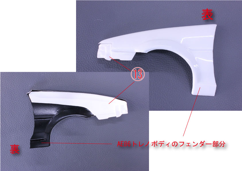 AE86-p-s (11)