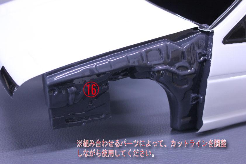 AE86-p-s (12)