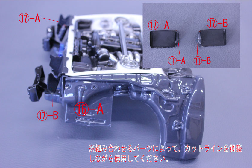 AE86-p-s (15)