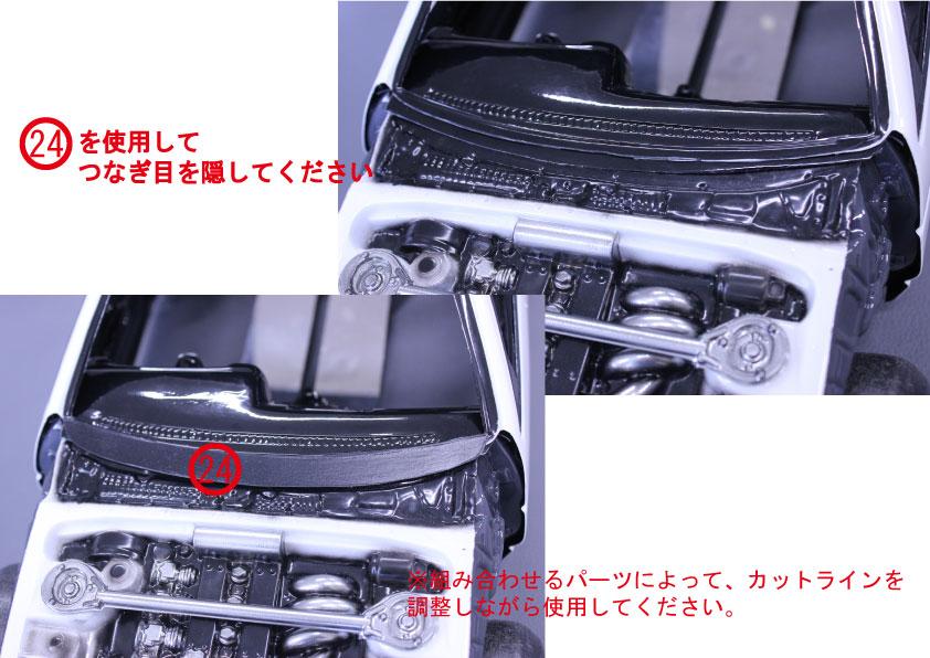 AE86-p-s (16)