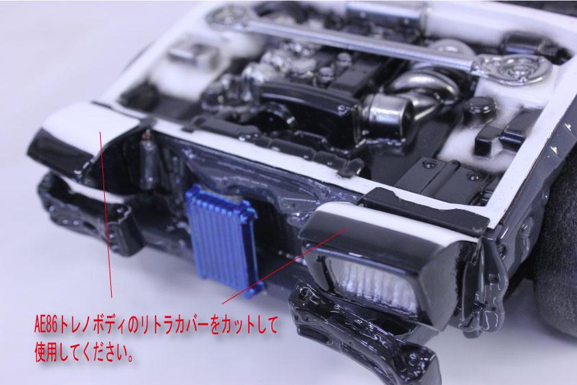 AE86-p-s (17)