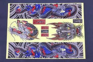 バイナルグラフィック(vinylgraphic) ver.2 龍